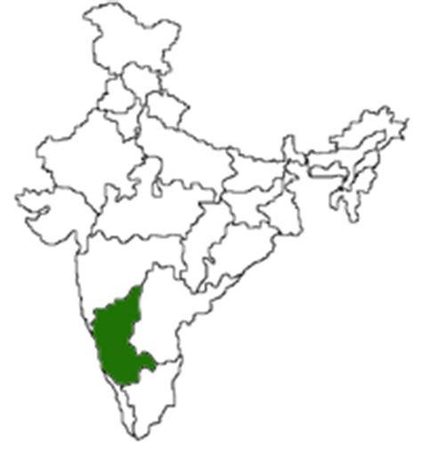essay on national festivals in kannada