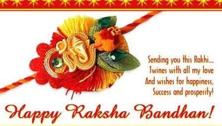 200 words essay on raksha bandhan in hindi english